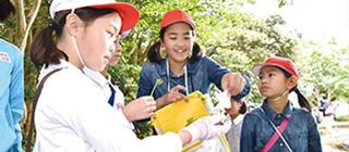 三浦自然教室